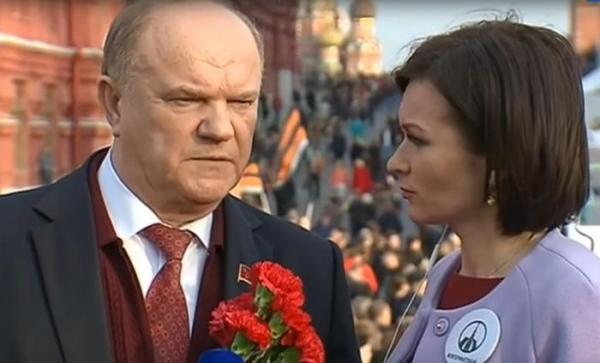 Геннадий Зюганов: Люди поняли, что им объявлена война