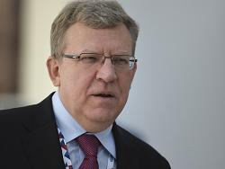 Кудрин назвал главную проблему российской экономики