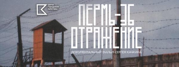 """""""Ельцин-центр"""" как карикатура на историю России"""