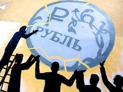 Рубль уже скоро ждет болезненная лихорадка