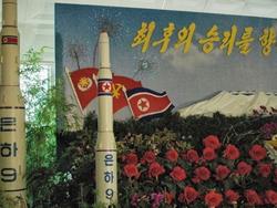 Photo of Отношение китайцев к Северной Корее меняется