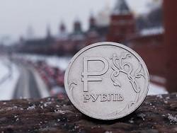 Экономическое состояние России и ее дальнейший экономический путь