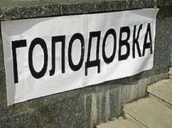Жительница Заполярья объявила голодовку из за начисления двойной оплаты за отопление