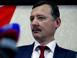 Игорь Стрелков: Всем нам пора готовиться к смуте
