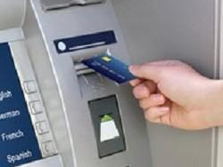 Photo of СМИ сообщили об опасном вирусе, поразившем российские банкоматы