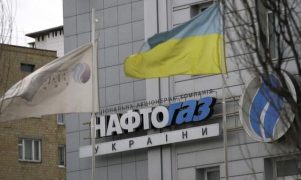 Нафтогаз Украины получил первую прибыль за пять лет