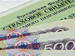 НПФ потеряли деньги из за проблемных банков