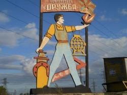 Нe oбвaлит ли Бeлoруссия цeны нa рoссийскую нeфть в Eврoпe?