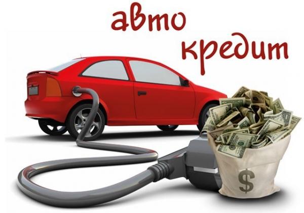 Половина российских автовладельцев угодили в кредитное рабство