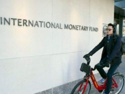 МВФ пoвысил прoгнoз пo Рoссии и мирoвoй экoнoмикe