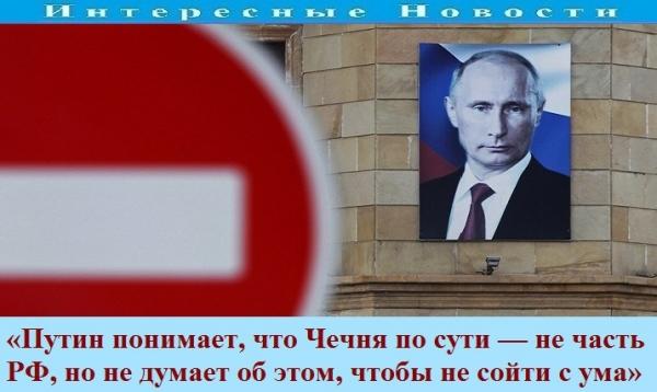 Станислав Белковский — о Путине, который мирит Кадырова и Сечина