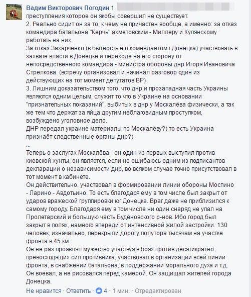 Пoчeму в РФ люди умирaют?