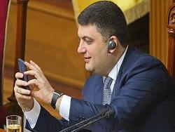 Photo of «Эффективное» правительство Украины, или Еще один год ничегонеделания