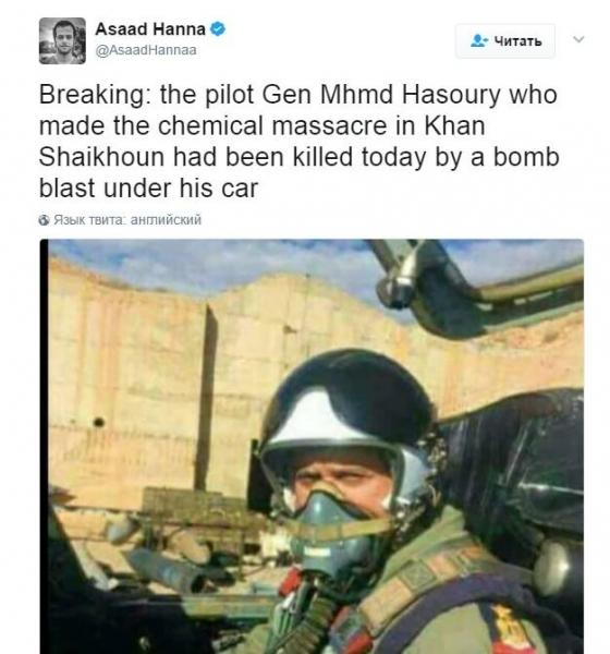Пилот, сбросивший по приказу Асада химическое оружие на Идлиб, был взорван в своем авто