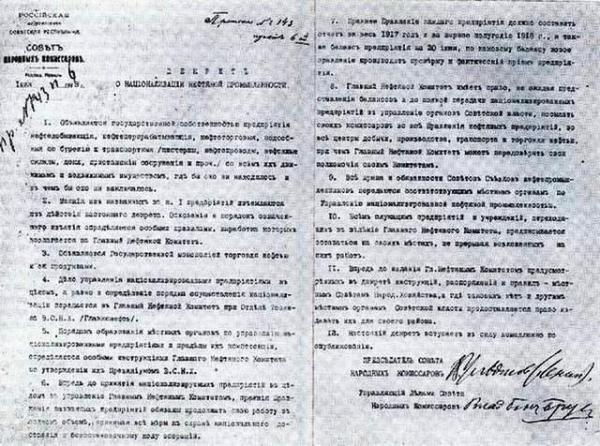 Photo of Почему «власть имущие» в РФ ненавидят Ленина, большевиков и социализм?