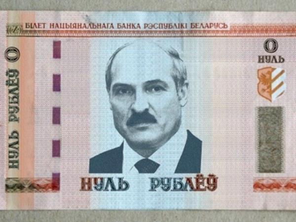 Белорусы стали проедать не только валютные, но и рублевые вклады