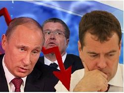 Российская экономика в коррупционной опасности