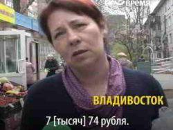 Photo of Российские пенсионеры рассказали о своих пенсиях