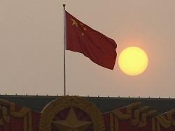 Photo of Китайский рейтинг угрожает миру