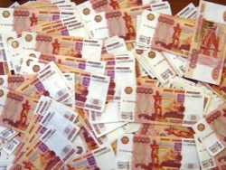 В Центробанке РФ украли 11 миллионов. У сотрудника. Кошелек с мелочью?