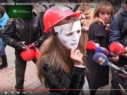 Исповедь куртизантки: процветающий Киев доводит украинок до панели