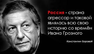 Куда смотрят психиатры? Константин Боровой обвинил Путина в террактах в Ницце и Турции