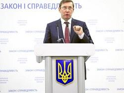 Photo of Луценко метил в Януковича, а попал в Аркашу Кашкина