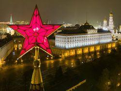 Цифровая башня Кремля