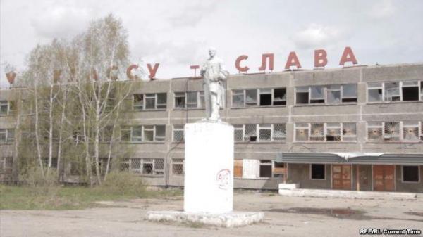Уральский сепаратизм бирюзовго цвета