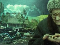 Photo of «С удавкой на шее»: украинцам предложили жить по-новому