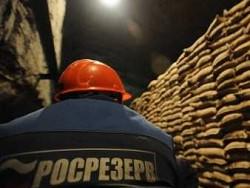 Россия выделила 10 млрд. рублей кредитапредприятиям ДНР и ЛНР