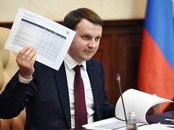 Photo of Глава экономразвития Орешкин запугивает нашу экономику. Как это может быть?