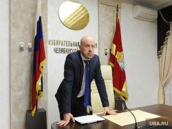 Глава челябинского облизбиркома получил из бюджета почти 3 млн рублей
