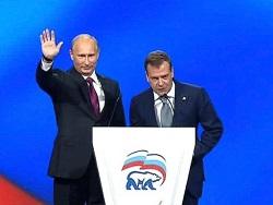 Photo of «Точки зрения»: Пятилетка Путина