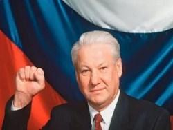 Photo of Музей Ельцина признан Европейским музеем года — 2017