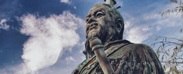 Какую оценку Сунь Цзы дал бы новому американскому президенту