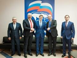 Предполагаемые участники путча в Черногории поблагодарили Единую Россию за поддержку