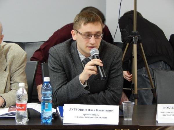 Кто стоит за продвижением толерантности в России?