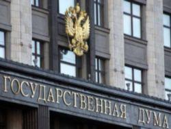 В России всплеск экстремизма связан с культурным кризисом