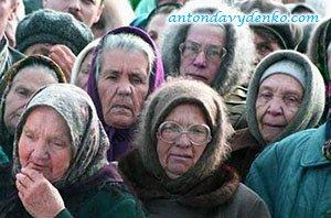 Photo of О советских пенсиях