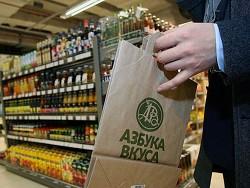Photo of Средний чек россиян за один поход в магазин в июне составляет 547 рублей