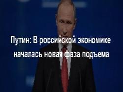 В российских регионах ускорился экономический спад