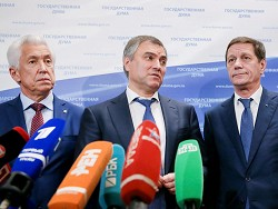 Депутаты Госдумы жалуются на жесткую дисциплину в володинском созыве.