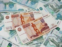 В Петербурге у байкера на ходу выпало 12 млн рублей, почти все деньги растащили очевидцы