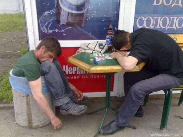 Photo of Опубликован список самых пьющих регионов России