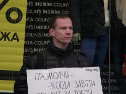 Photo of В Бонне вручили премию имени Бориса Немцова
