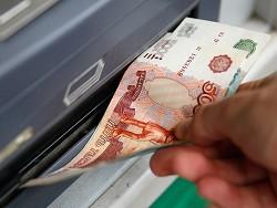 В банкоматах закончатся фальшивки