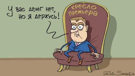 О патриотах на зарплате, выборах президента и незаменимости Медведева