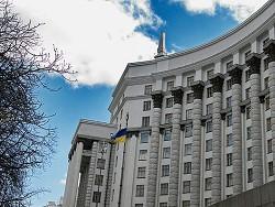 Кабмин предложил ввести всеобщее декларирование в Украине с 2019 года