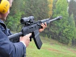 Photo of Девять трупов и право на оружие.